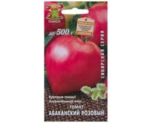 Семена Томат розовый «Абаканский»