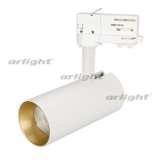 027481 Lamp SP-POLO-TRACK-LEG-R65-8W White5000 (WH-GD, 40 Deg) ARLIGHT 1-pc