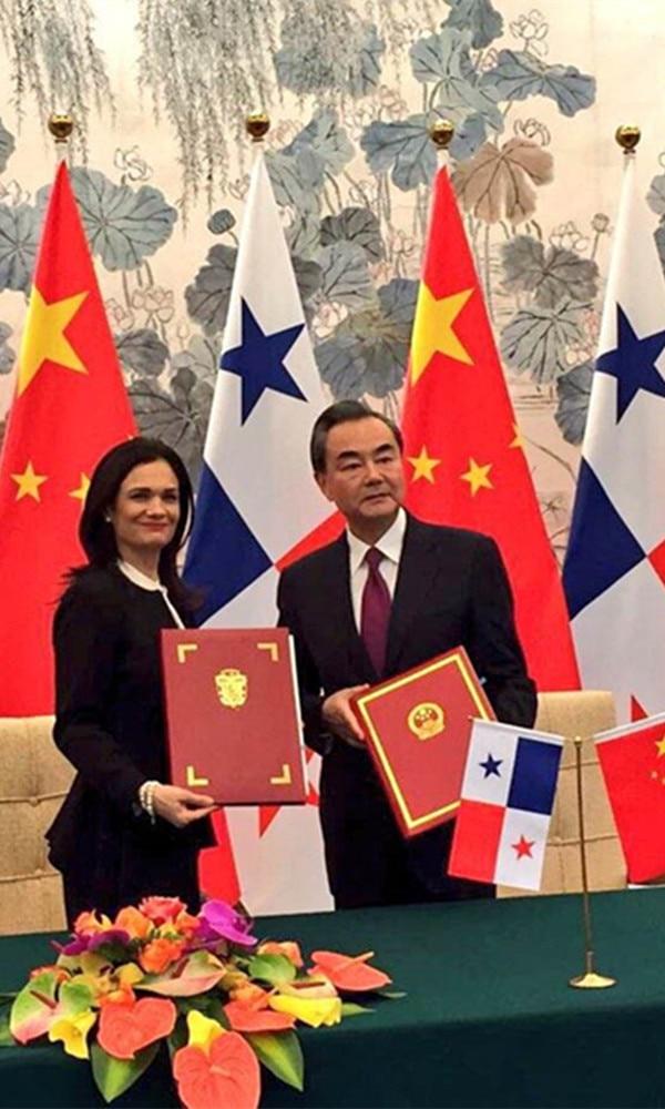 《巴拿马宣布与中国建交》封面图片