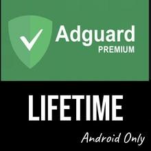 Adguard Premium 2020 Android App [разблокирован] | Пожизненная Гарантия
