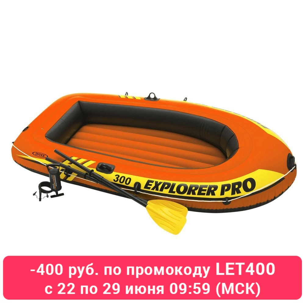 intex-boat-inflatable-explorer-300-211x117x41-cm-up-186кг-pump-paddle-from-6-years