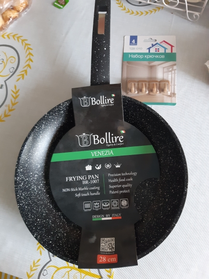 BR 1007 Pan Bollire VENEZIA FULL INDUCTION BOTTOM Non stick layer Frying Pan High quality Flat bottom cookware-in Pans from Home & Garden on AliExpress