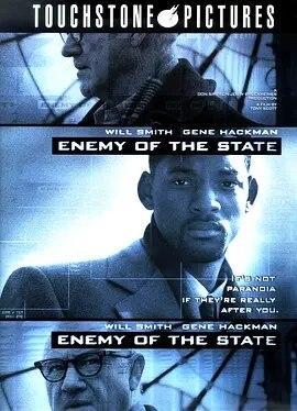 说电影《国家公敌》