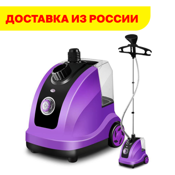Steamer/handheld steamer for clothes. Vertical steamer for home. Outdoor adjustable steam generator with iron. Household manual Ironing machine. Vertical steam iron. Vertical steamer with steam iron. Steam generator handheld steamer kitfort кт 916 handheld steamer for clothes steam generator for home steam cleaner home appliances steamer vertical