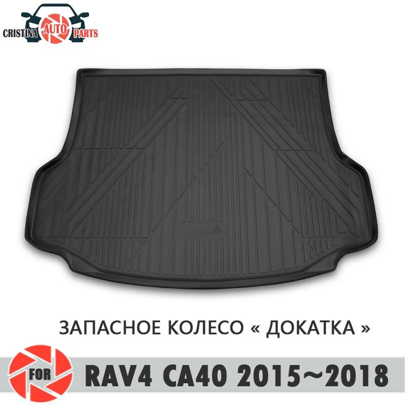Trunk mat for Toyota Rav4 CA40 2015~2018 trunk floor rugs non slip polyurethane dirt protection interior trunk car styling trunk mat for toyota camry 2018 trunk floor rugs non slip polyurethane dirt protection interior trunk car styling decoration