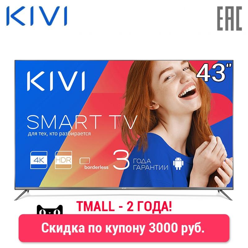 TV 43 KIVI 43UP50GR 4K SmartTV 4049inchTV dvb dvb-t dvb-t2 digital tv led 49 sony kd 49xf7005 4k smarttv 4049inchtv dvb dvb t dvb t2 digital