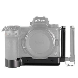 Image 4 - لوحة صغيرة بحامل L لكاميرا Nikon z5 /Z6 / Z7 Arca لوحة L قياسية سويسرية لوحة جانبية للتركيب ولوحة بيسبول 2258
