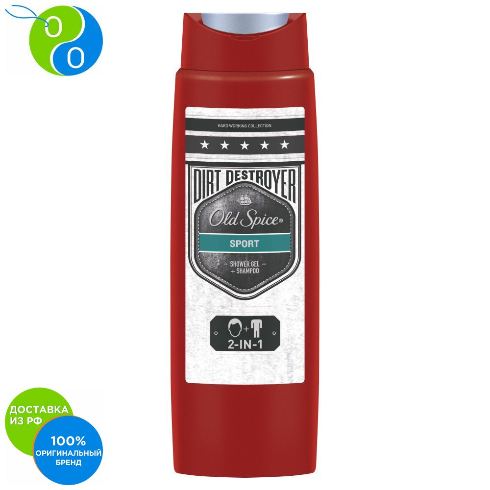 Shower gel and shampoo 2in1 Old Spice flavor Xtra Dirt destroyer sport 250 ml,Old spice, shower gel, shower gel for men, men's shower gel, shower gel for men, dirt destroyer, sport, sport scent, showing gel, shampoo, d shower gels dove cream shower gel for plum and sakura flowers 250 ml beauty
