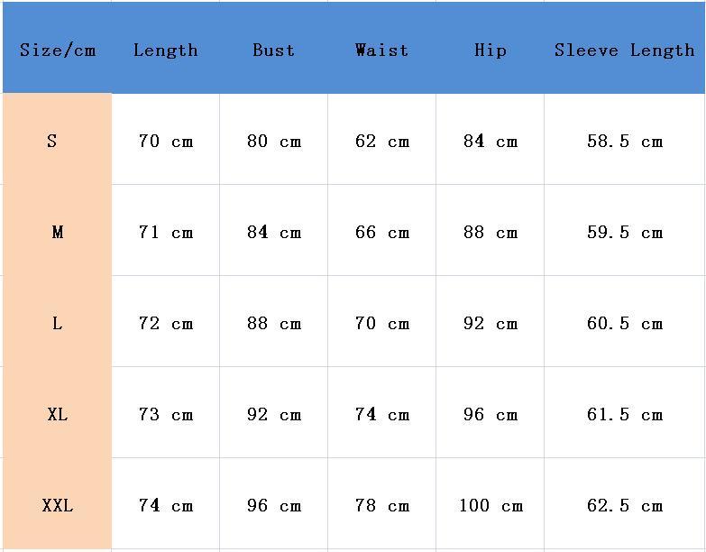 长袖尺码表