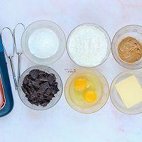 巧克力杏仁马芬蛋糕的做法图解1