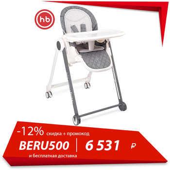 Highchairs Glückliches Baby berny grundlegende neue hohe stuhl für kinder fütterung für jungen und mädchen für baby Tisch dunkelgrau metall Grau