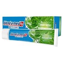 Зубная паста Blend-a-med Комплекс С ополаскивателем, Свежесть трав, 100 мл