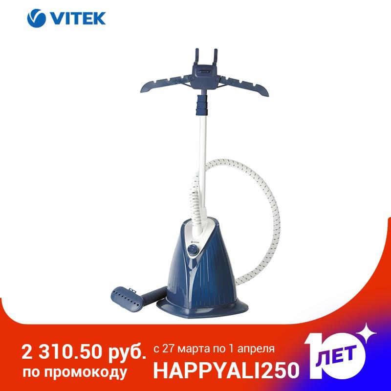 Отпариватель VITEK VT-2437
