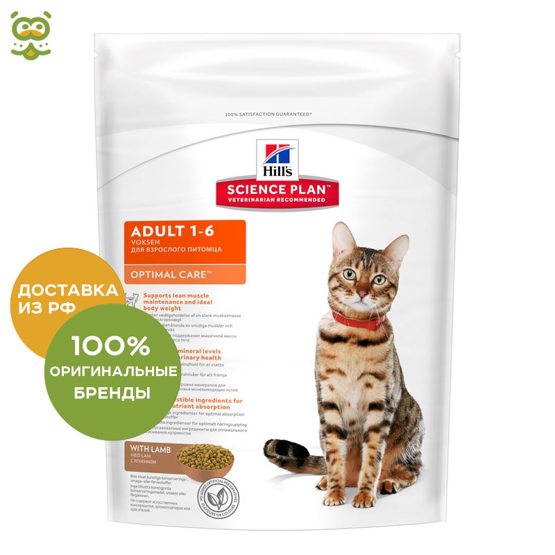 Hill's Science Plan Optimal Care cat food from 1 to 6 years old, Lamb, 400 gr. aidoll tpe silicone 165cm sex dolls adult toy anime sex doll for men tpe life size love doll realistic real vagina anal boobs
