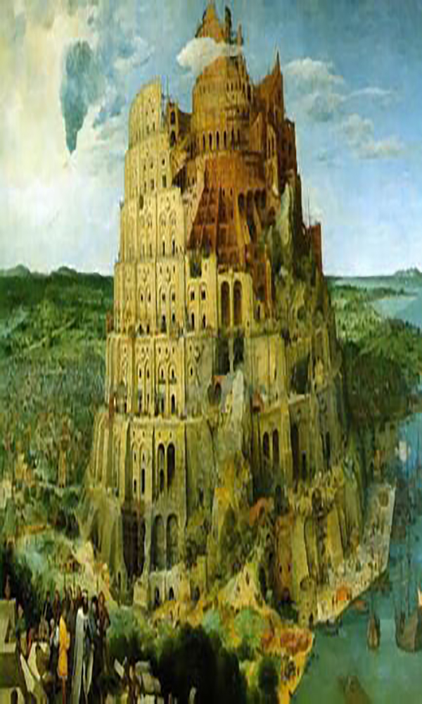 《空中花园》封面图片