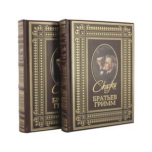 Сказки братьев Гримм (Эксклюзивное подарочное издание в натуральной коже)