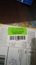 The items arrived super fast. It is what I ordered and they came to Thessaloniki, Greece f