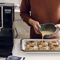 咖啡布丁面包碗的做法图解4