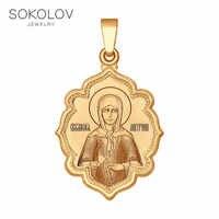 Anhänger Icon Die Heiligen Gesegnet Matrona von Moskau» SOKOLOV mode schmuck gold 585 frauen/männer, männlich/weiblich