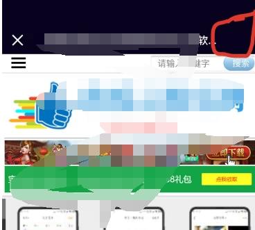 最新隐藏手机端QQ右上方网站举报按钮