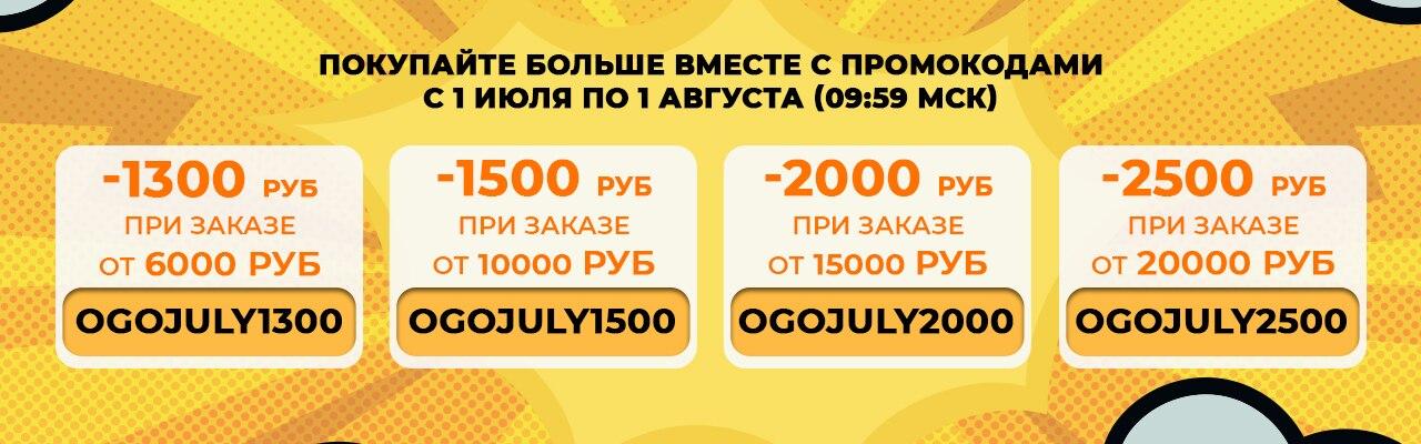 Мощные и надежные триммеры ProCraft - официальный поставщик в РФ