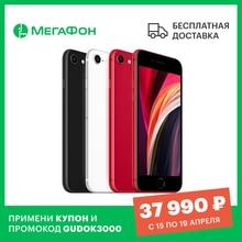 Смартфон Apple iPhone SE (2020) 128GB [Ростест, новый, SIM любых операторов, официальная гарантия]