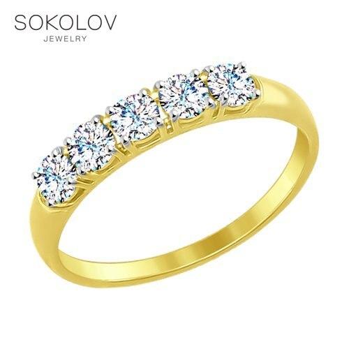 SOKOLOV Ring Yellow Gold With Swarovski Zirconia Fashion Jewelry 585 Women's Male