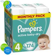 Подгузники Pampers Active Baby-Dry 9–14 кг, размер 4, 174шт