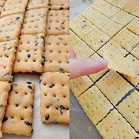 苏打饼干(无糖无蛋低油)的做法图解7