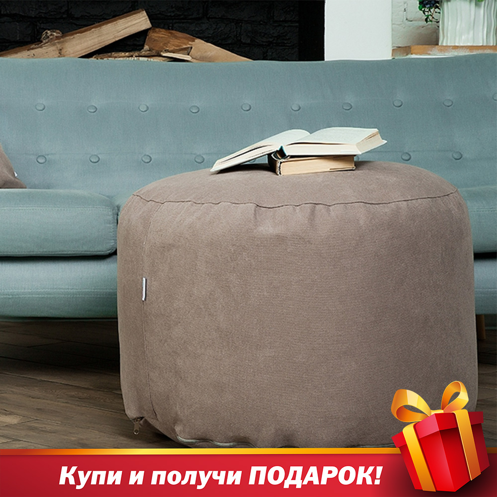 Orleans-poof Large Delicatex Cocoa Large Bean Bag Sofa Lima Lounger Seat Chair Living Room Furniture Removable Cover With Filler Kids Comfortable Sleep Relaxation Easy Beanbag Bed Pouf Puff Couch Tatam Solid Poof  Pouf