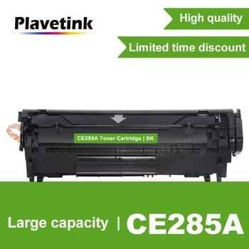 Plavetink 285 85A 285A CE285A Black Toner Cartridge For HP LaserJet Pro P1102 M1130 M1132 M1210 M1212nf M1214nfh M1217nf