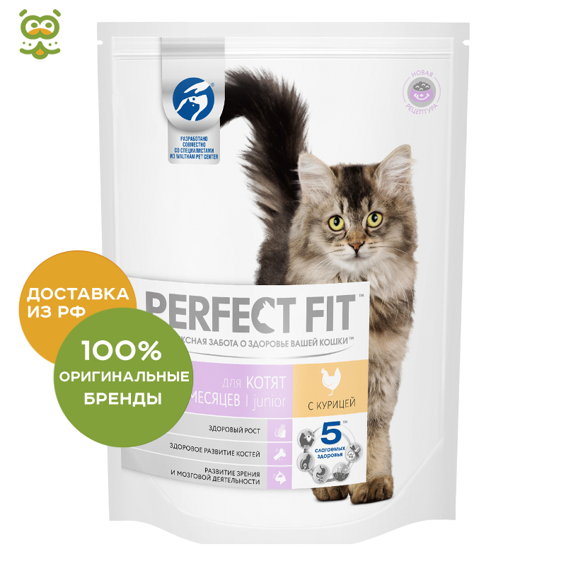 Perfect Fit Junior Food For Kittens, Cat Food, For Cats, Chicken, 190.