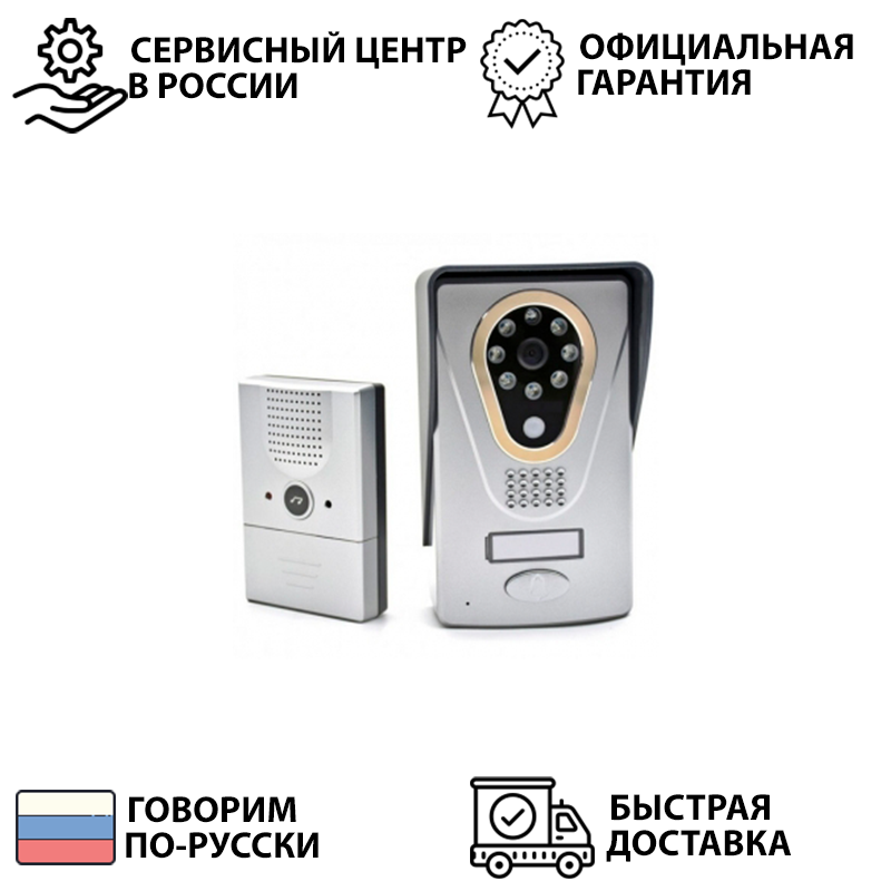Video Intercom Wireless Video Doorbell Video Surveillance Outdoor вызывная Panel KIVOS 400 Security For Home