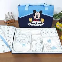 Male Baby the Birth Preparation Hospital Bag Set