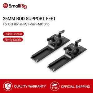 Image 1 - SmallRig 25mm çubuk destek ayakları sabitleyici (DJI ronin m/ronin mx kavrama/Freefly moVI halka) 1914