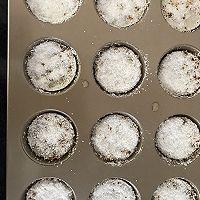 红糖米糕的做法图解10