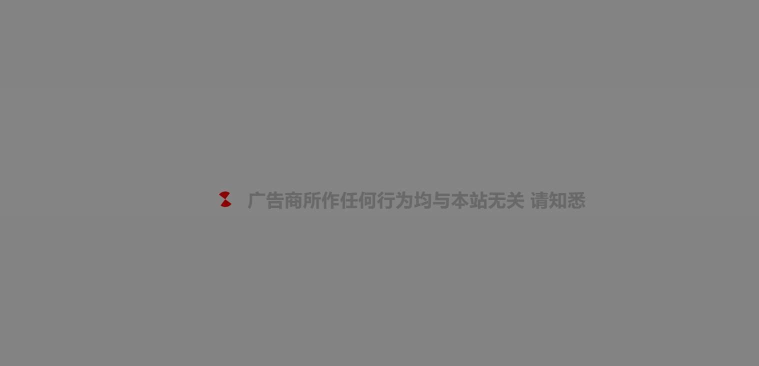 网站跳转链接页面PHP代码插图