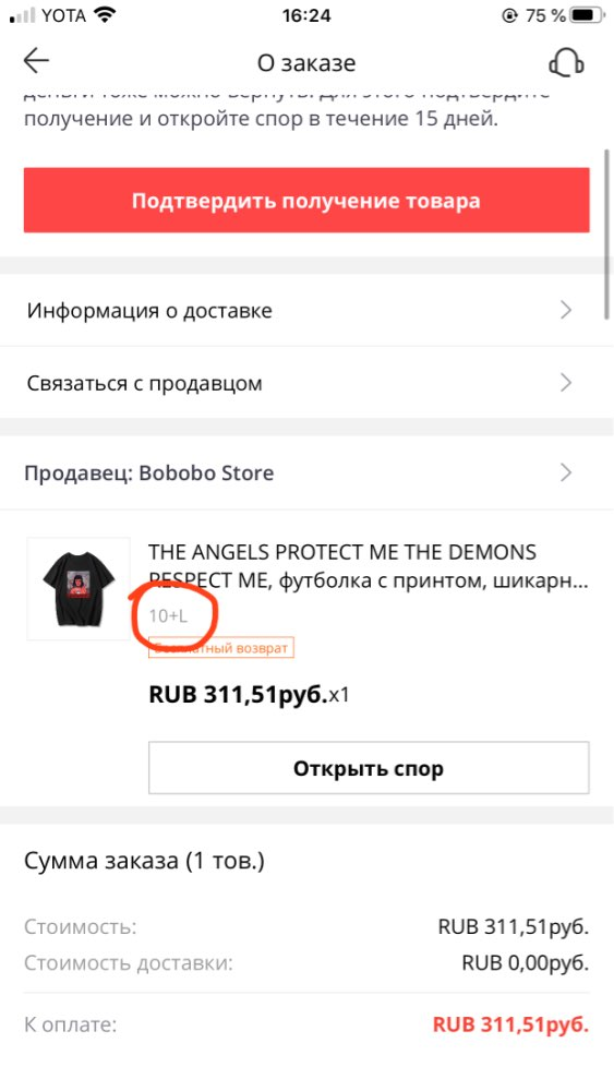 THE ANGELS PROTECT ME THE DEMONS RESPECT ME print T-shirt chic Harajuku vintage BF large size loose top women's fashion T-shirt