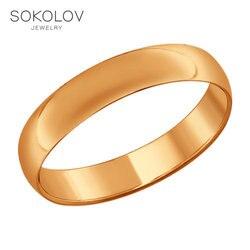 Простое обручальное кольцо SOKOLOV