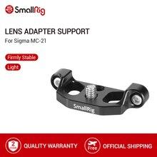 "SmallRig Lens adaptörü desteği Sigma MC 21 Lens adaptörü 1/4 "" 20 için montaj deliği S1/S1R kafes 2345 ve L plaka 2355"