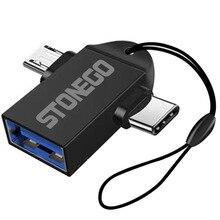 Переходник STONEGO 2 в 1 OTG, переходник из алюминиевого сплава с гнездом USB 3,0 на Micro USB