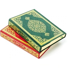 Merve Medium Size Quran Easy Read Computer Dial Koran Red and Green Cover Options