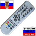 Пульт для Daewoo R48A01 для телевизоров KR-14E5, KR-21V6TBL, DTE-28G7K, DTC-14U1, FR28G7ST, 21P2M, 14K8MT, 20U1T