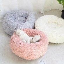 Кровать для собаки, кошки, длинная плюшевая мягкая кровать для питомца, Круглый зимний теплый спальный мешок, подушка для щенка, коврик, переносные принадлежности для кошек PD045