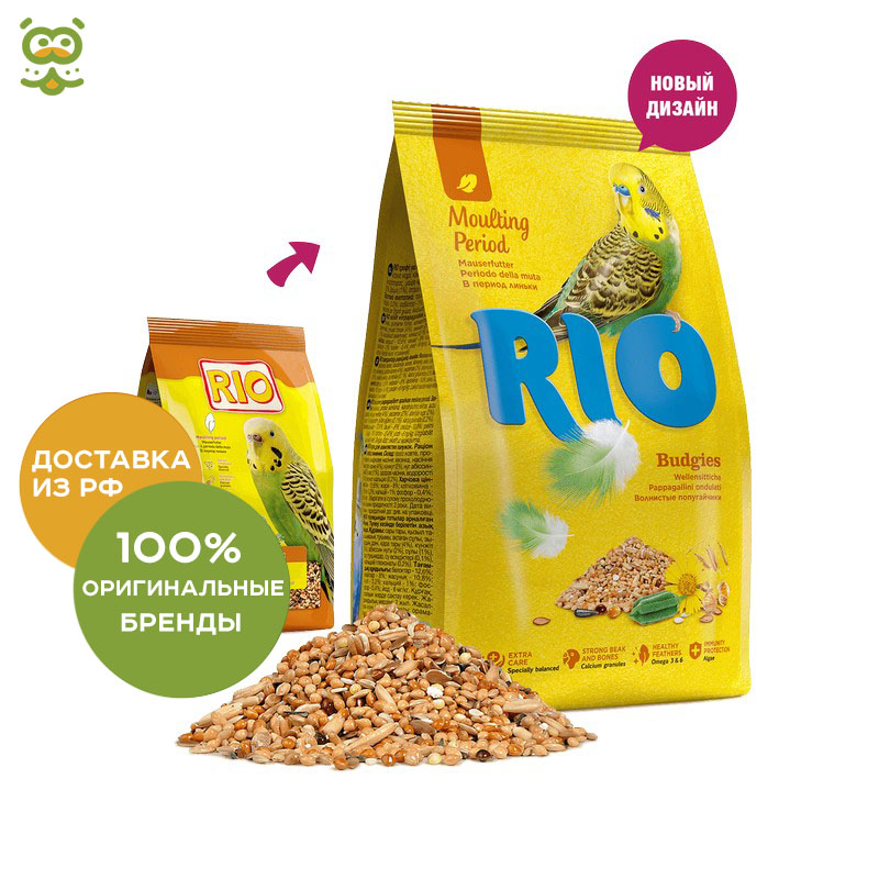 RIO Food For Wavy попугайчиков In Period линьки, Злаковое Assorted, 500g.