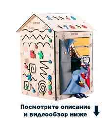 Riesige bizid für kinder 45*45*70 cm umweltfreundliche holz bizibord riesige Haus