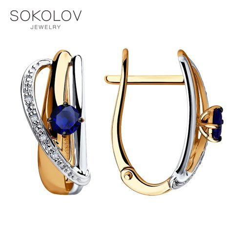 Drop Earrings With Stones With Stones With Stones With Stones With Stones With Stones With Stones With Stones With Stones With Stones With Stones With Stones SOKOLOV Gold With Diamonds And Sapphires Fashion Jewelry 585 Women's Male