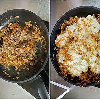 """#美食说出""""新年好""""#冬豆腊味糯米饭的做法图解10"""