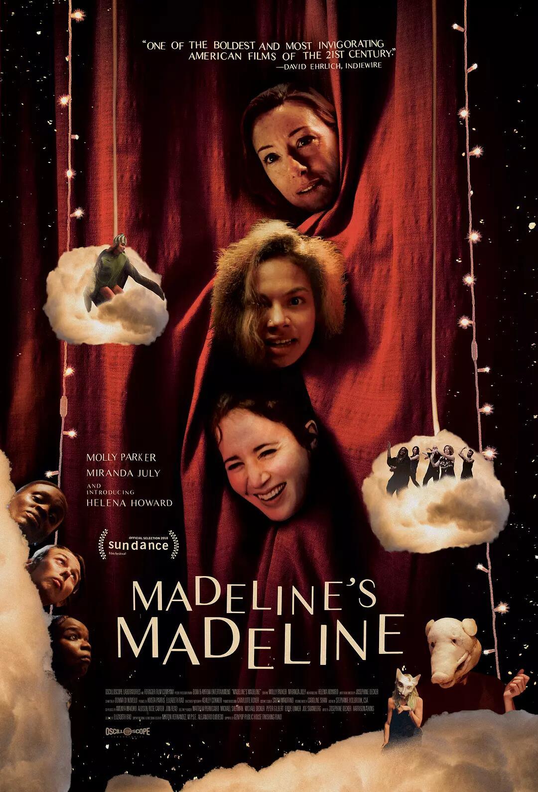 玛德琳的玛德琳