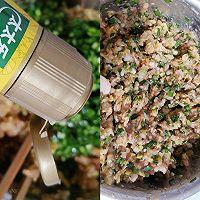 #太太乐鲜鸡汁芝麻香油#白菜猪肉馅儿饺子的做法图解4